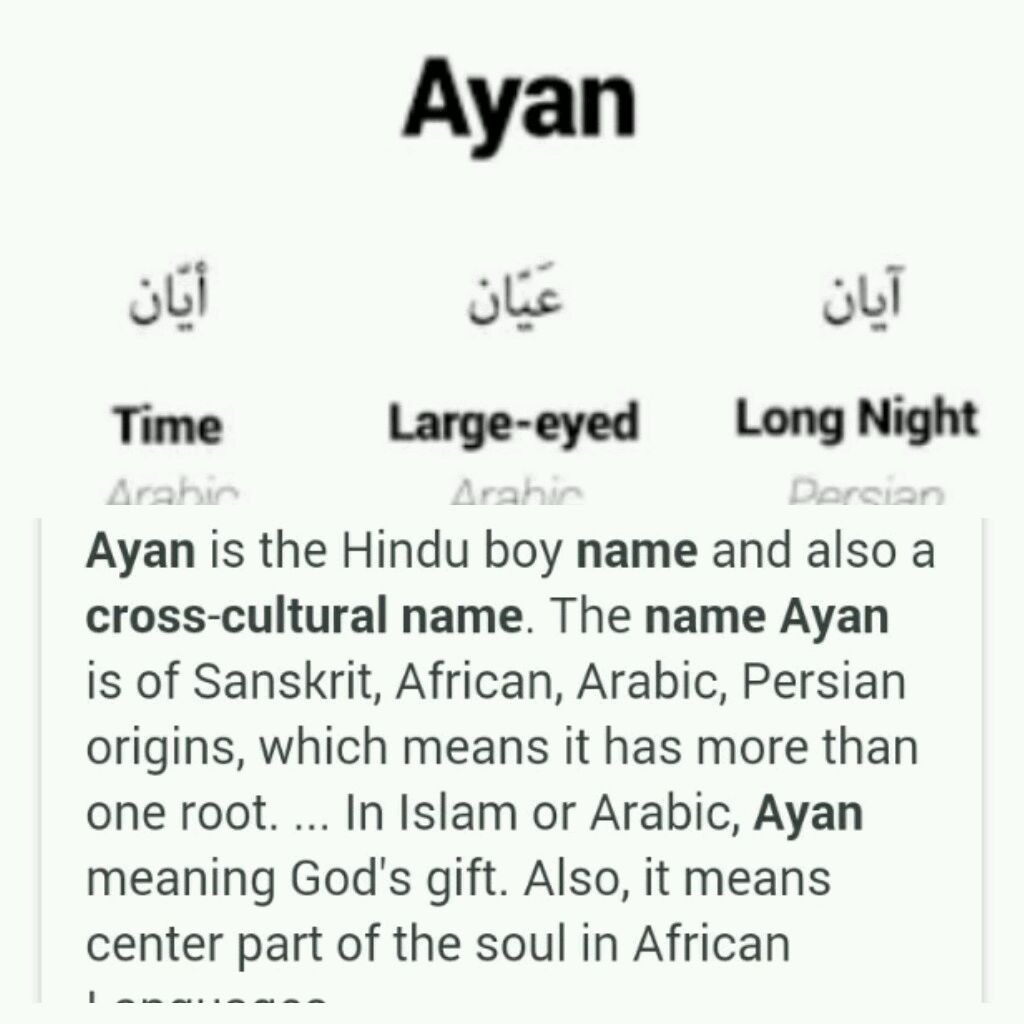 Can u plz tell me Ayaan name is a momdan name or a Hindu name??