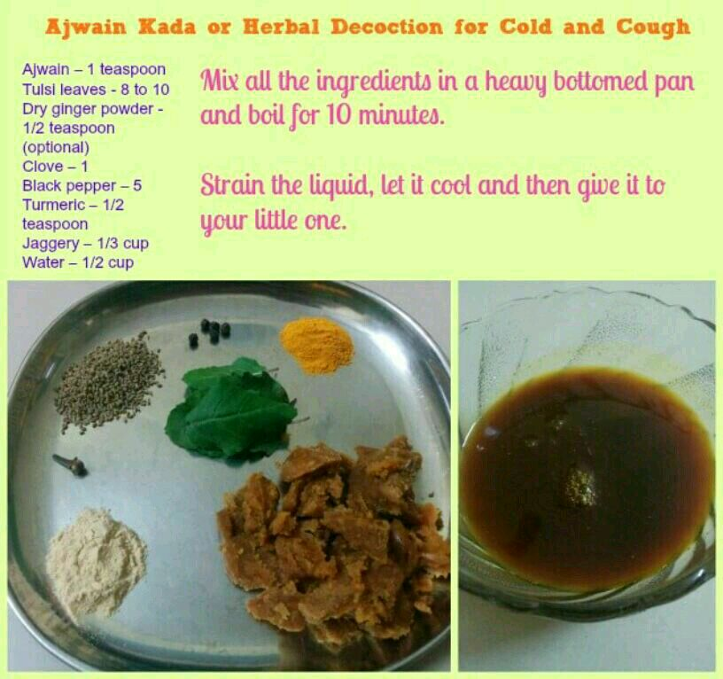 Hi Moms Tel Some Home Remedy Fr Dry Cough My 11m Old Coughs